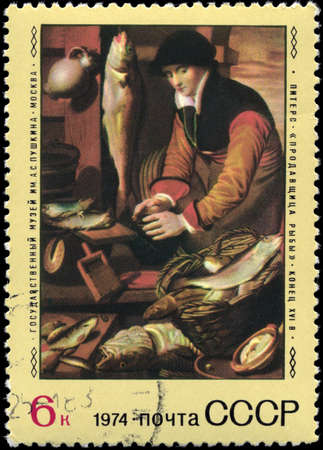fishmonger: USSR - CIRCA 1974: A Stamp printed in USSR shows the Fishmonger, by Pieters, series, circa 1974