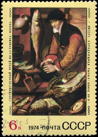 visboer: USSR - CIRCA 1974: Een stempel gedrukt in de USSR toont de Fishmonger, door Pieters, serie, circa 1974 Stockfoto