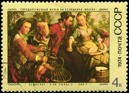marketeer: USSR - CIRCA 1974: A Stamp printed in USSR shows the Marketplace, by Beukelaer (1564), series, circa 1974