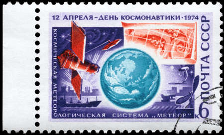 meteorological: USSR - CIRCA 1974: A Stamp printed in USSR shows the Meteorological Satellite %uFFFDMeteor, circa 1974