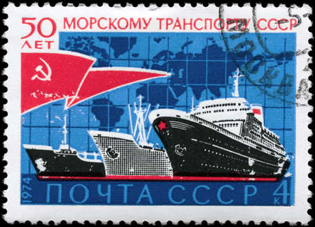 USSR - CIRCA 1974: A Stamp printed in USSR shows the Tanker, Passenger and Cargo Ships, devoted to USSR Merchant Marine, 50th anniversary., circa 1974 photo