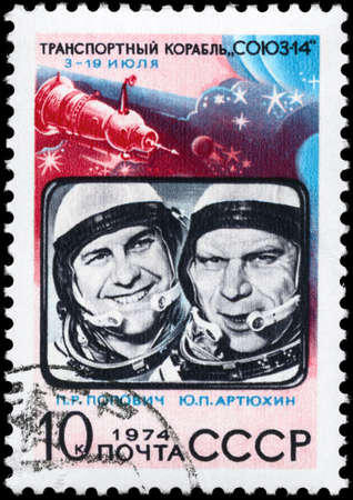 USSR - CIRCA 1974: A Stamp printed in USSR shows the cosmonauts GP. R. Popovitch and Y.P. Artyukhin, and Soyuz 14, series, circa 1974 photo