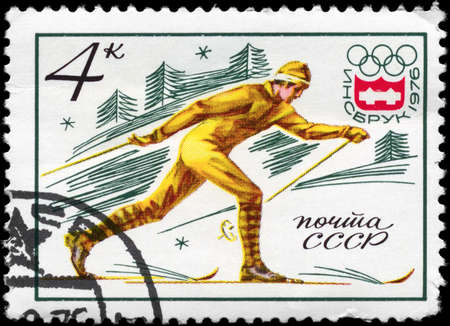 USSR - CIRCA 1976: A Stamp printed in USSR shows the Cross-country Skiing, from the series 12th Winter Olympic Games, Innsbruck, Austria, circa 1976