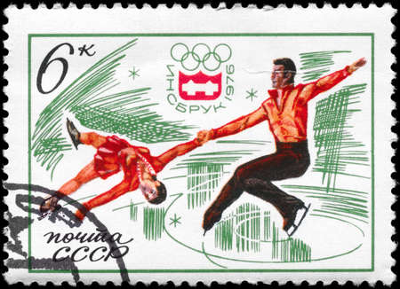 USSR - CIRCA 1976: A Stamp printed in USSR shows the Figure Skating, pair, from the series 12th Winter Olympic Games, Innsbruck, Austria, circa 1976