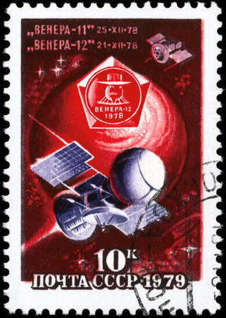 interplanetary: USSR - CIRCA 1979: A Stamp printed in USSR shows the Interplanetary flights of Venera 11 and Venera 12, (December 1978), circa 1979