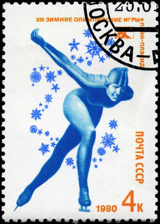 USSR - CIRCA 1980: A Stamp printed in USSR shows the Speed Skating, from the series 13th Winter Olympic Games, Lake Placid, circa 1980