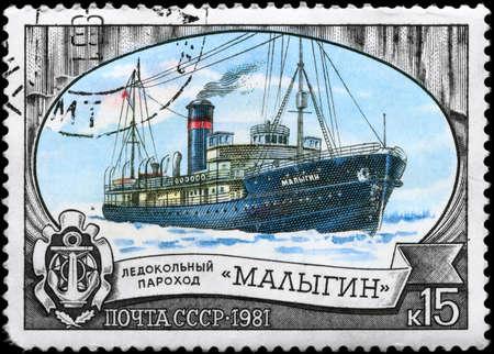 USSR - CIRCA 1981: A Stamp printed in USSR shows the Icebreaker Maligin, circa 1981 photo