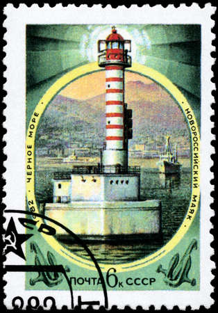 USSR - CIRCA 1982: A Stamp printed in USSR shows the Novorossiysk Lighthouse, Black Sea, series, circa 1982 photo