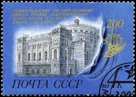 USSR - CIRCA 1983: A Stamp printed in USSR shows the Kirov Opera and Ballet Theater, Leningrad, 200th Anniv., circa 1983 photo