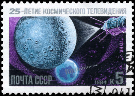 USSR - CIRCA 1984: A Stamp printed in USSR shows the Luna 3 Satellite, from the series Television from Space, 25th Anniv., circa 1984 photo