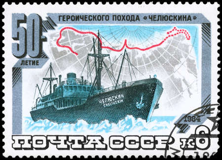 USSR - CIRCA 1984: A Stamp printed in USSR devoted to the Tchelyuskin Arctic Expedition, 50th Anniv., series, circa 1984  photo