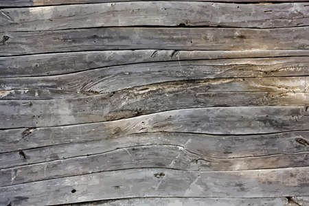 disruption: Old wooden wall on the background Illustration