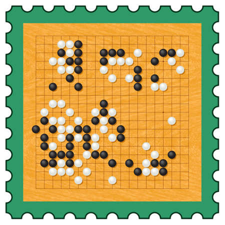 board games: Playing position of the Go game on postage stamp Illustration