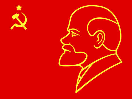 Illustration of the Lenin portrait on USSR flag