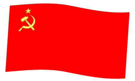 Illustration of the red waved flag Иллюстрация