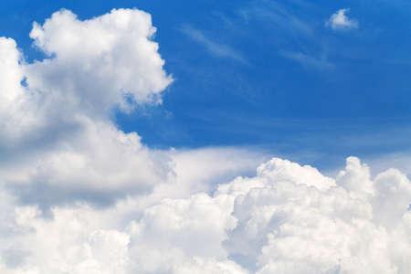 Beauty blue sky landscape with white cumulus clouds Zdjęcie Seryjne