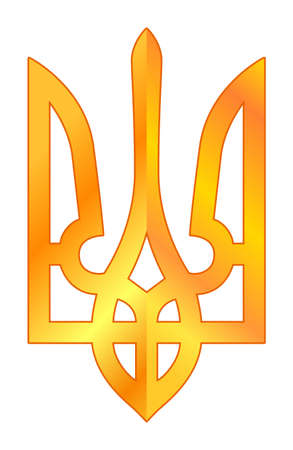 Illustration of the gold coat of arms of Ukraine Ilustracja