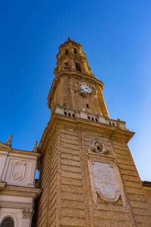 Salvador de Zaragoza Cathedral in Zaragoza, Spain