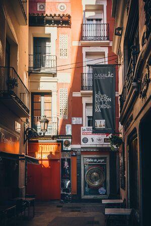 Tubo Street in Zaragoza, Spain.