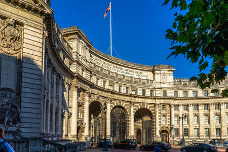 Admiralty Arch in London, UK.
