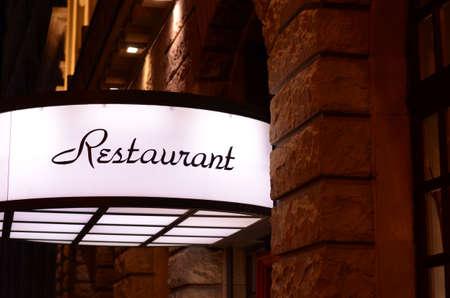 Restaurant in the night  Standard-Bild