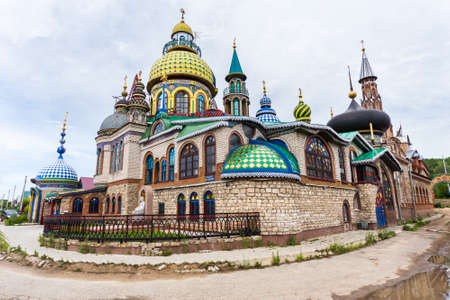 Temple of All Religions, Kazan, Russia