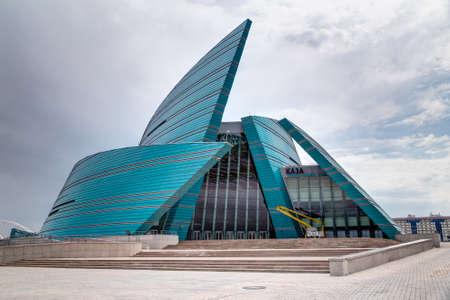 Concert Hall di Astana, Kazakistan Archivio Fotografico - 33295858