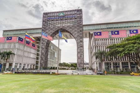 プトラジャヤ、マレーシア - 2015年 9 月年頃: プトラジャヤ、マレーシアのプトラジャヤ Perbadanan 管理