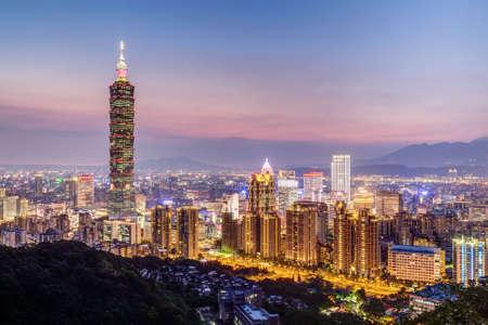 wtc: Taipei, Taiwan - circa August 2015: Taipei 101 or Taipei WTC tower in Taipei, Taiwan at sunset