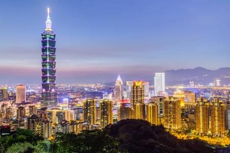 wtc: Taipei, Taiwan - circa August 2015: Taipei 101 or Taipei WTC tower in Taipei, Taiwan Editorial