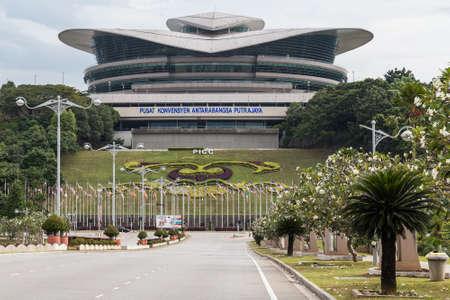 Putrajaya, Malaysia - circa September 2015: Putrajaya Convention Centre Editorial