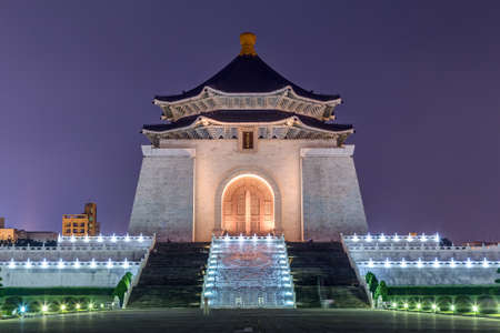 the memorial: National Chiang Kai-shek Memorial Hall in Taipei, Taiwan