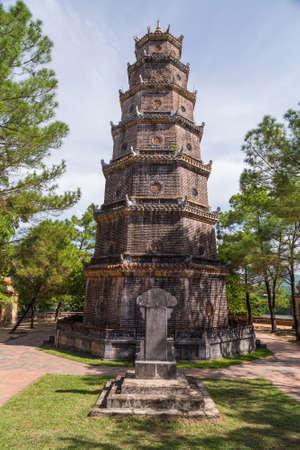 hue: Thien Mu Pagoda in Hue, Vietnam