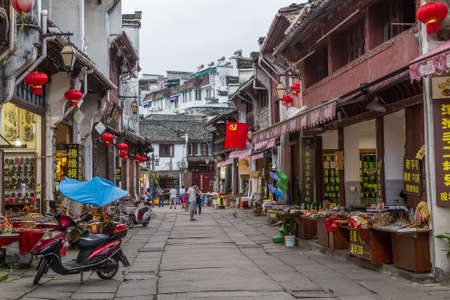 Huangshan Tunxi City, China - circa September 2015: City streets and stores of old town Huangshan in China with oriental architecture