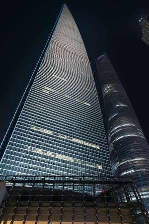 ifc: Shanghai, China - circa September 2015: Shanghai International Finance Center, Lujiazui, Pudong