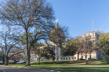 jackson: Mississippi State Capitol and Park in Jackson, Mississippi