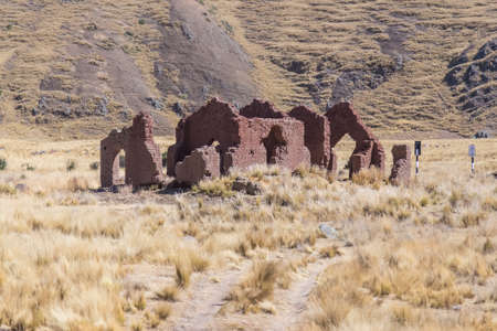 Ruins of the old house in Andes mountains, Peru