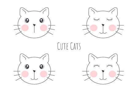 Cute cartoon cats set vector illustration.
