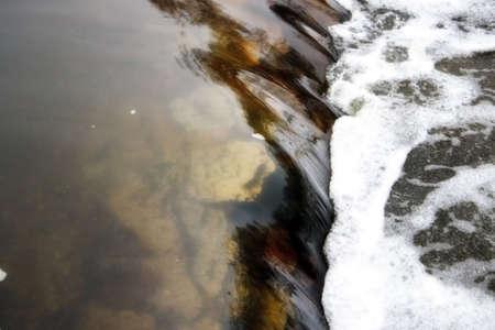 un flusso colorato, rocky  Archivio Fotografico