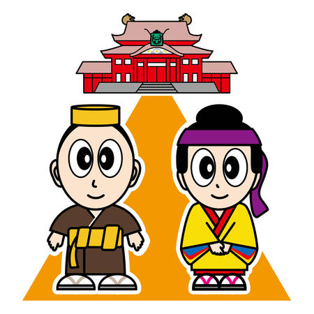 an island tradition: Okinawa couple dressed in traditional costume. Illustration