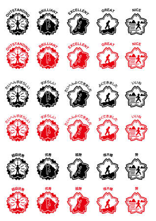 accordance: Five stamps in accordance with the student performance. Illustration