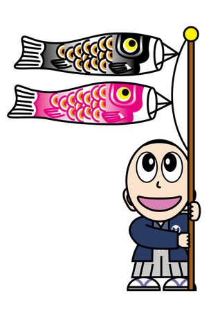 formal wear: Japanese boy