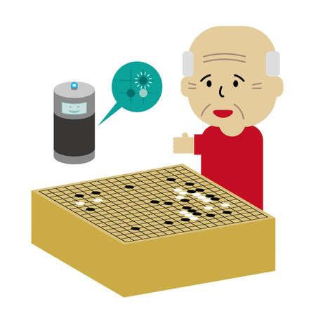 便利なスマート スピーカー  イラスト・ベクター素材