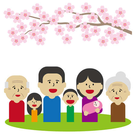 Cherry blossoms and family Çizim
