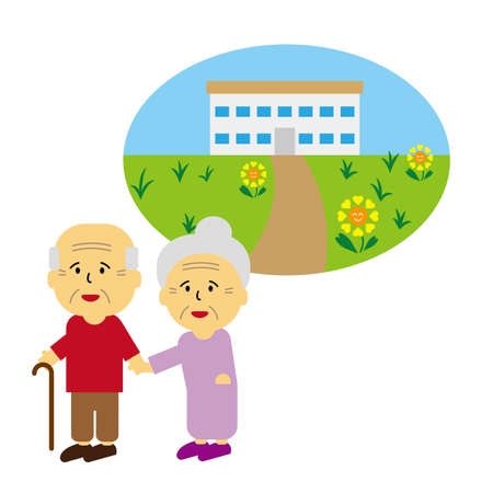 Care for the aged Illustration