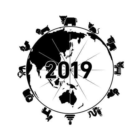 Illustration of Chinese zodiac around globe, vector isolated on white background.