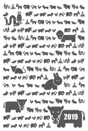 Illustration of astrological animal calendar