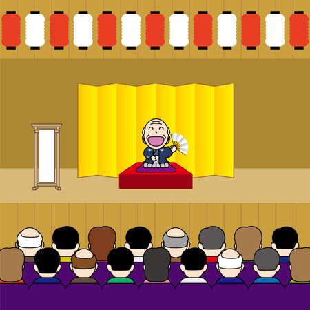 Japanese verbal entertainment icon