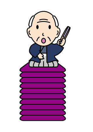 Japanese verbal entertainment Illustration