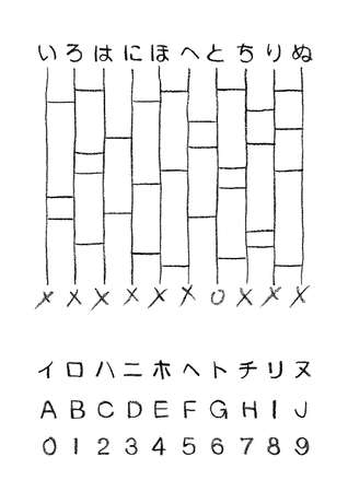 Amidakuji drawn with crayon 向量圖像